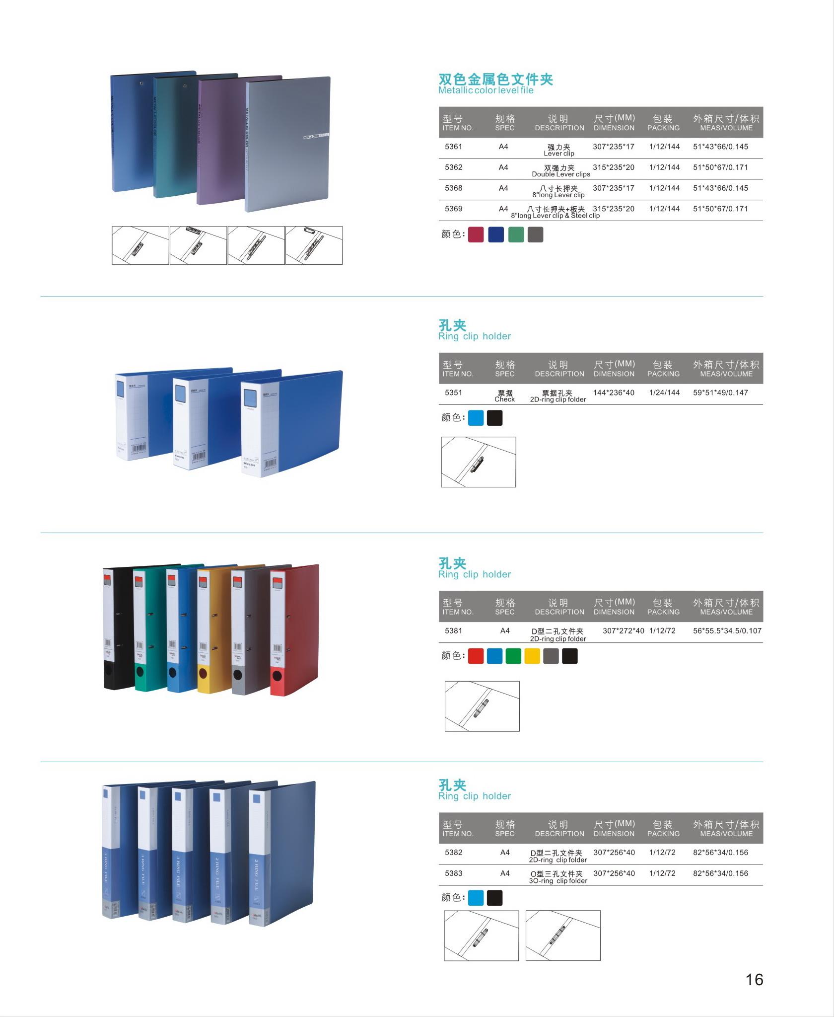 Metallic Colors Names Metallic Color Lever File